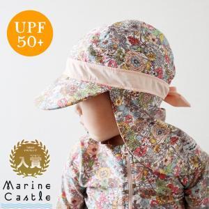 572e5563b7e66 日よけ付きスイムキャップ ベビー 水泳帽 UPF50+|marinecastle ...