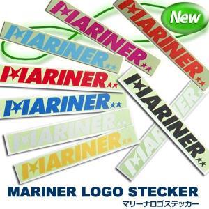 白浜マリーナオリジナルステッカーです!カラーも豊富で、サーフボード、ボディーボート、車など、好きな所...