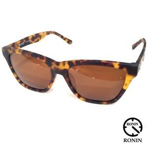 RONIN ロニン サングラス MAX MATT AMBER x POLAIZED BROWN|mariner