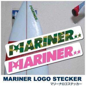 耐水・耐光性のある白浜マリーナオリジナルステッカーです。サーフボード、ボディーボート、車など、好きな...