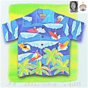 絵画 Aloha surfing 栗乃木ハルミ サーフィン インテリア フラグッズ|mariner