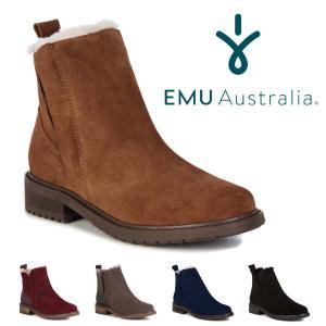 サイドゴアブーツパイオニア エミュー パイオニア EMU Pioneer 冬 レディース 人気 おススメ 長靴 オシャレ 通販 レイングッズ アウトドアシューズ|mariner