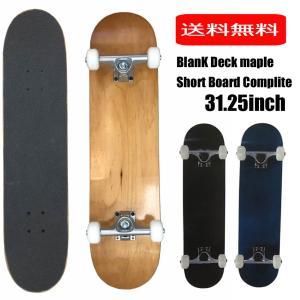 スケートボード コンプリート スケボー 31.25inch×7.75inch ブランク カナディアンメイプルデッキ mariner