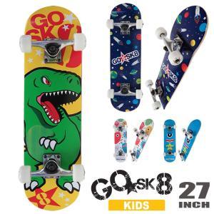 子供用 スケートボード ゴースケート GO SK8 27インチ キッズ 3歳から5歳 身長100cm mariner