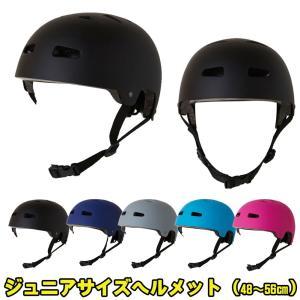 キッズヘルメット スケートボード スノーボード ローラースケート ローラーブレード 自転車 子供用 48-56cm mariner