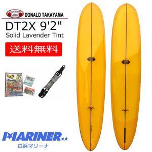 ロングボード  9'2 ドナルドタカヤマ ハワイアンプロデザイン HPD Hawaiian Pro Designs DT2X|mariner