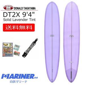 ロングボード  9'4 ドナルドタカヤマ ハワイアンプロデザイン HPD Hawaiian Pro Designs DT2X|mariner