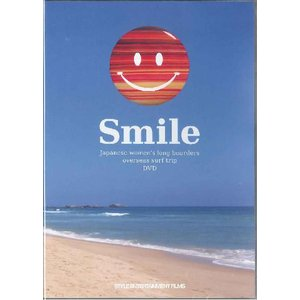 Smile スマイル 〜世界のロングボードシーンで活躍する女性〜/ロングボードDVD02P02jul10