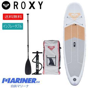 スタンドアップパドルボードセット ロキシー アイサップ インフレータブル サップ ROXY ISUP 10'6|mariner