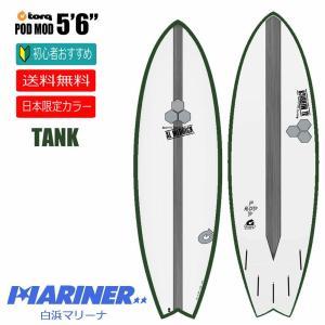 サーフボード ショートボード 5'6 トルクサーフボード アルメリック ポッドモッド TORQ|mariner