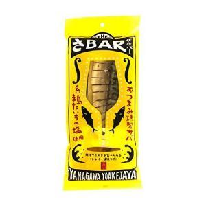 燻製 サバ THEさBAR(ザ サバー) 20袋 鯖 さば 薫製 スモーク 半身 酒の肴 酒のつまみ...