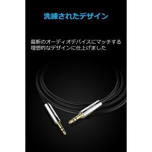 Anker 3.5mm プレミアムオーディオケーブル (1.2m) AUXケーブル ヘッドホン、iP...