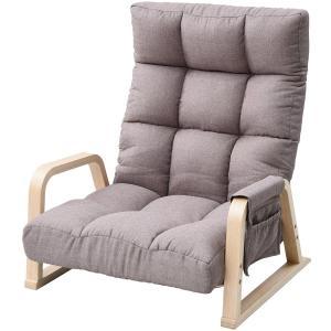 山善(YAMAZEN) 座椅子 曲げ木 くつろぎリクライニングチェア ロータイプ ブラウン/ナチュラ...