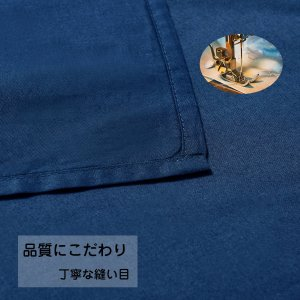 フラットシーツ シングル 綿100% 敷き布団用 シーツ ネイビー(150×250cm)