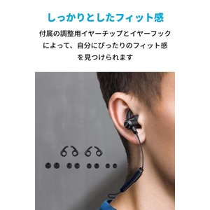 改善版Anker SoundBuds Slim(カナル型 Bluetoothイヤホン)Bluetoo...