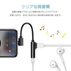 Faytun iPhone充電イヤホン 変換ケーブル 3.5mmイヤホンコネクタ2018最新版超軽量...