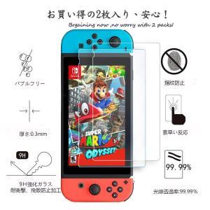 Nintendo Switchケース任天堂スイッチケースSwitch保護ケース ニンテンドースイッチ...