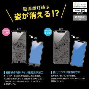 iDress 名探偵コナン iPhone8/7/6s/6 強化ガラスフィルム 京極真 i32DMC1...