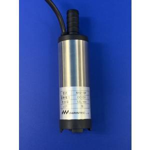 水中ポンプ 12V バッテリー  排水 海水 灯油 軽油 M12-12F