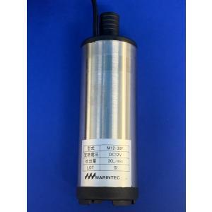 水中ポンプ 12V バッテリー  排水 海水 灯油 軽油 M12-30F