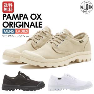 パラディウム PALLADIUM メンズ&レディース パンパ オクスフォード オリジナーレ PAMP...