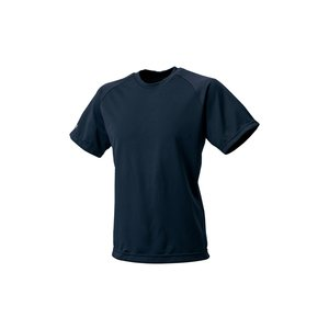 野球 半袖シャツ ウェア  【カテゴリ】 野球 ベースボールウェア シャツ ベーシャツ  【品番】 ...