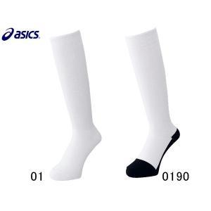 アシックス asics ジュニア 3Pソックス 野球 靴下 ソックス ストッキング アウトレット セール