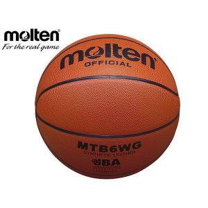 モルテン molten バスケットボール バスケットボール