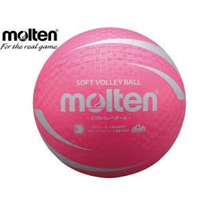 モルテン molten ソフトバレーボール ソフトバレーボール|mario