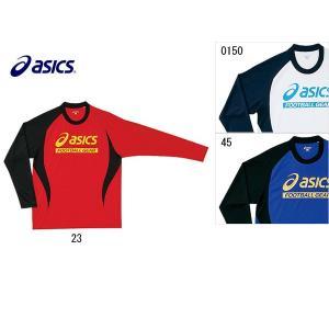 アシックス asics ジュニア プラシャツ LS サッカー プラクティスシャツ 長袖シャツ アウトレット セール