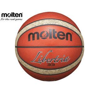 モルテン molten リベルトリアレプリカ 6号球 スポーツ バスケット ボール 6号