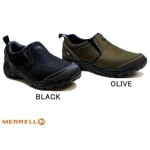 メレル MERRELL メンズ カメレオン5 ストーム モック ゴアテックス 登山靴 スリッポン シューズ スニーカー