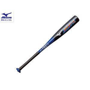 ミズノ MIZUNO ジュニア キングヒッター330 軟式用FRP製バット 野球 軟式 カーボン バット アウトレット セール