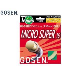 ゴーセン GOSEN OGシープミクロスーパー16 20P テニス ガット 硬式