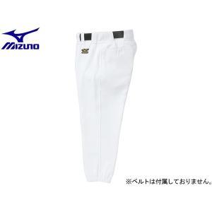 ミズノ MIZUNO 練習用スペアパンツ ヒザ2重 野球 練...