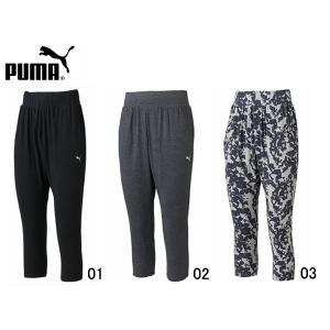 プーマ PUMA レディース 3/4ニットパンツ スポーツ ...