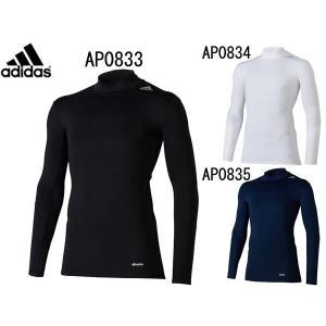 アディダス adidas メンズ&レディース テックフィット...