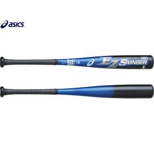 アシックス asics ジュニア イージースインガープロ 軟式用 FRP製バット 野球 軟式 カーボン バット