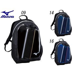ミズノ MIZUNO ジュニア 少年用デイパック 野球 バッグ リュック アウトレット セール