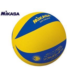 ミカサ MIKASA ソフトバレーボール ソフトバレーボール|mario