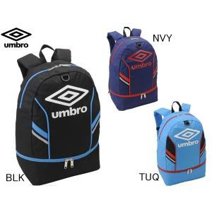アンブロ UMBRO ジュニア JR デイパック デイパック ザック リュック 鞄 アウトレット セール