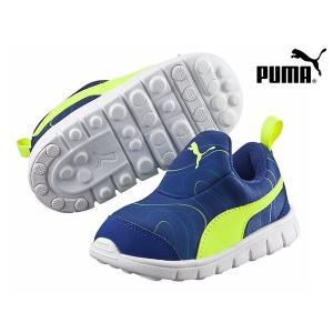 プーマ PUMA ジュニア バオ 2 マーブル インファント...