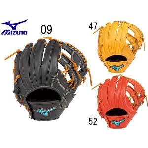 ミズノ MIZUNO フィールドグリスター OFX 軟式用グラブ 内野手用 野球 軟式 グローブ 内野手用