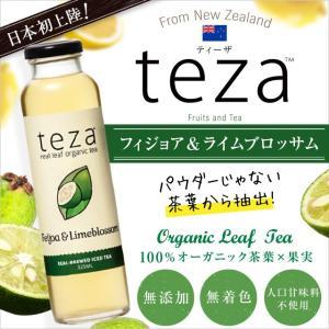 teza フィジョア&ライムブロッサム 325ml 1本 オーガニックティー フレーバーティー 紅茶 緑茶 茶葉 無添加 無着色 人工甘味料ゼロ ニュージーランド産 maririnz-manukahoney