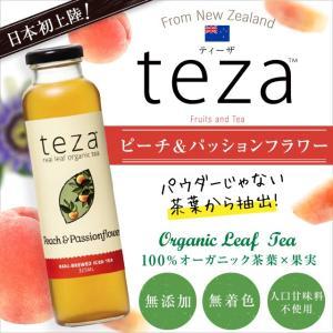 teza ピーチ&パッションフラワー 325ml 1本 オーガニックティー フレーバーティー 紅茶 緑茶 茶葉 無添加 無着色 人工甘味料ゼロ ニュージーランド産|maririnz-manukahoney