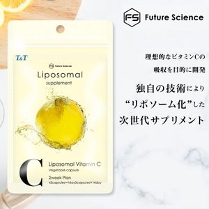 リポソームビタミンC ハードカプセル ビタミンC 国内製造 Liposomal 42粒 2週間