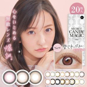 カラコンワンデー シークレットキャンディーマジックワンデー シークレットキャンディーマジックワンデー...