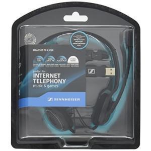 ゼンハイザー PCヘッドセット ヘッドバンド型両耳式/ノイズキャンセルマイク PC 8 USB【国内正規品】|maritakashop