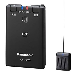 パナソニック ETC1.0 CY-ET926D アンテナ一体型? 新セキュリティ対応 音声案内タイプ|maritakashop