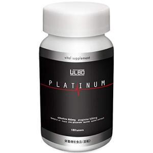 ULBO(アルボ) PLATINUM シトルリン アルギニン 亜鉛 厳選8成分180粒 栄養機能食品|maritakashop